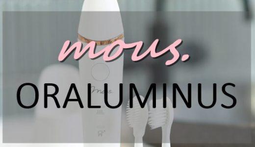 【美容業界で話題】オーラルミナス電動歯ブラシの特徴と口コミ