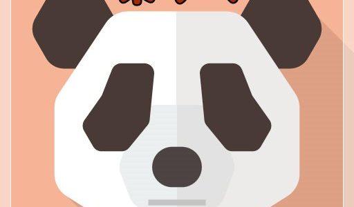 茶クマの原因と対策【パンダになる前にケアしよう】